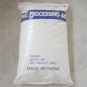 Processing Aid کمک فرآیند